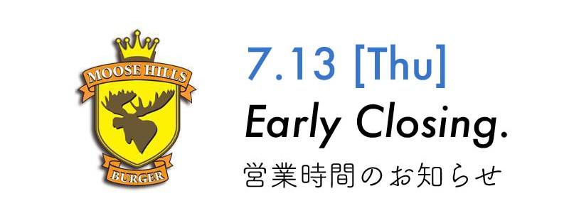 7/13 閉店時間変更のお知らせ