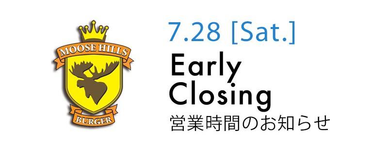 7月28日台風接近による営業時間について