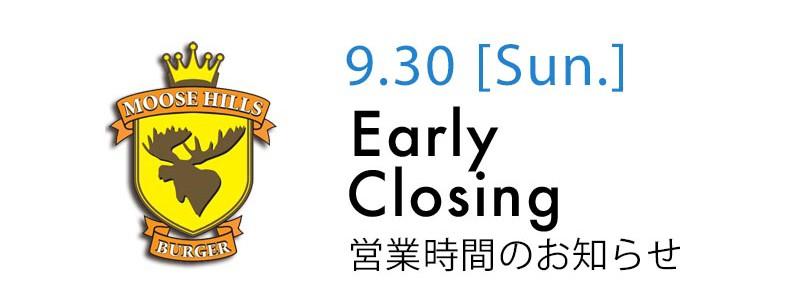 9/30 台風接近による営業時間変更のお知らせ